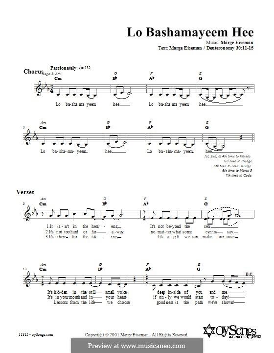 Lo Bashamayeem Hee: Текст, аккорды by Marge Eiseman