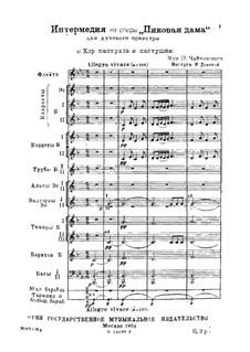 Интермедия 'Искренность пастушки': Для духового оркестра by Петр Чайковский