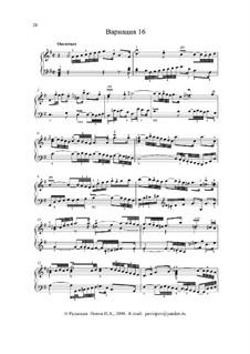 Вариации Гольдберга, BWV 988: Вариации (Nos.16-20). Редакция Павла Попова by Иоганн Себастьян Бах