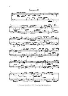 Вариации Гольдберга, BWV 988: Вариации (Nos.21-25). Редакция Павла Попова by Иоганн Себастьян Бах
