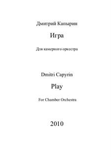 Игра: Игра by Дмитрий Капырин