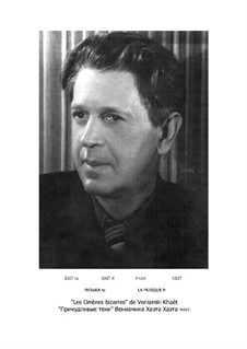 Причудливые тени (партитура и партии): Причудливые тени (партитура и партии) by Вениамин Хаэт