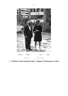 Тревога: Часть III – партитура и партии by Вениамин Хаэт