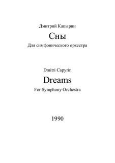 Сны: Сны by Дмитрий Капырин