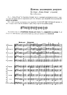 Половецкие пляски: Для русского народного оркестра by Александр Бородин