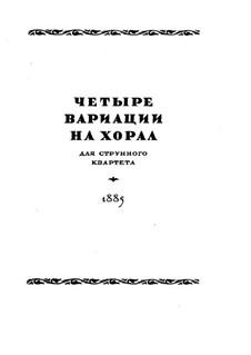 Четыре вариации на хорал: Четыре вариации на хорал by Николай Римский-Корсаков
