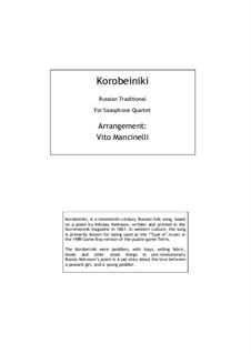 Коробейники: Theme from Tetris, for saxophone quartet by folklore