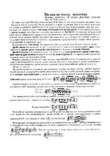 Акт I, No.2 Пляска крестьян: Для балалаек и домр by Петр Чайковский