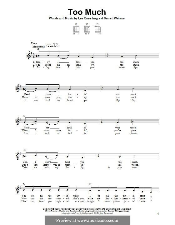 Too Much (Elvis Presley): Гитарная табулатура by Bernard Weinman, Lee Rosenberg