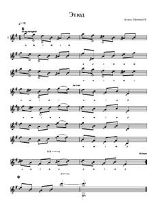 Этюд ми минор (для гитары): Этюд ми минор (для гитары) by Константин Щеницын