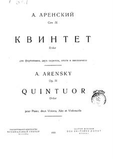 Фортепианный квинтет ре мажор, Op.51: Партитура, партии by Антон Аренский