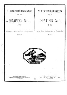 Струнный квартет фа мажор, Op.12: Партии by Николай Римский-Корсаков