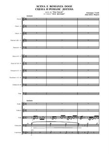 Двое Фоскари: Сцена и романс Дожа (Догена) by Джузеппе Верди