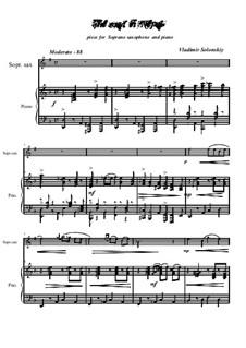 Дорога в Непал: Для сопрано саксофона и фортепиано by Владимир Солонский