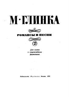 Романсы и песни: Книга II by Михаил Глинка