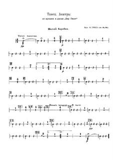 Сюита No.1. Танец Анитры, Op.46 No.3: Партии by Эдвард Григ