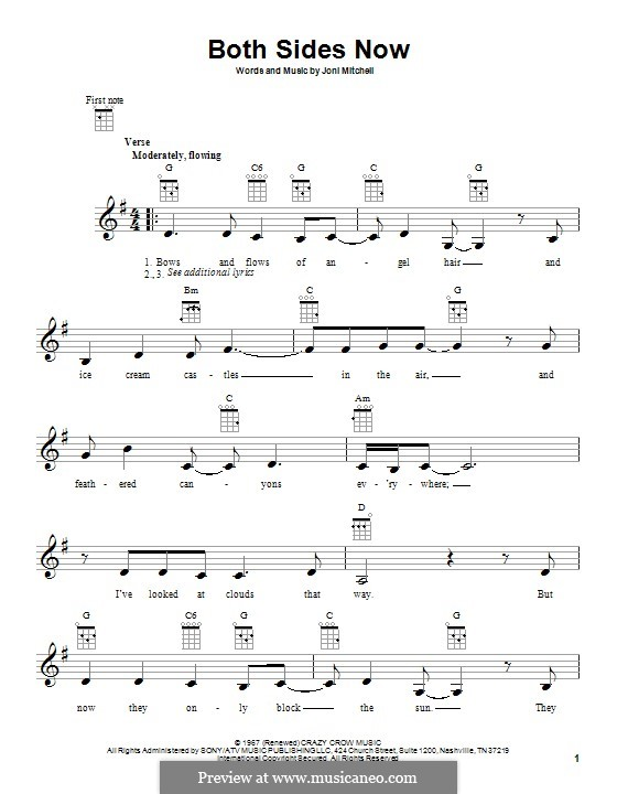 Both Sides Now: Для укулеле by Joni Mitchell