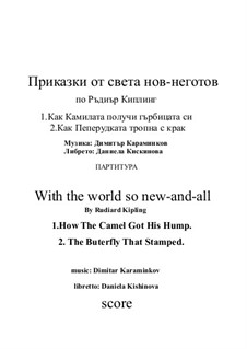 With the world so new and-and-all: With the world so new and-and-all by Dimitar Karaminkov