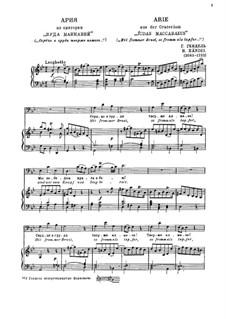 Иуда Маккавей, HWV 63: Mit frommer Brust, so fromm als tapfer... by Георг Фридрих Гендель