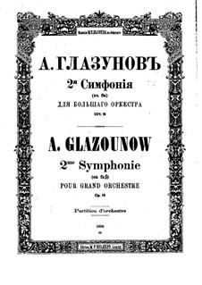 Симфония No.2 фа-диез минор, Op.16: Партитура by Александр Глазунов