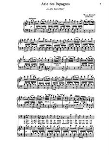 Ария Папагено: Для голоса и фортепиано by Вольфганг Амадей Моцарт