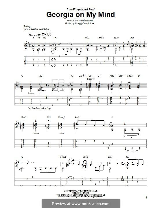 Georgia on My Mind: Гитарная табулатура by Hoagy Carmichael