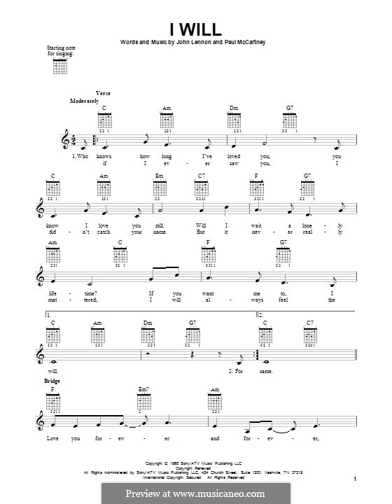 I Will (The Beatles): Для гитары by John Lennon, Paul McCartney
