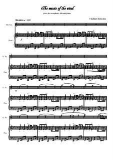 Сборник произведений для саксофона альта в сопровождении фортепиано 'Сказочный мир музыки': No.3 Под музыку ветра by Vladimir Solonskiy