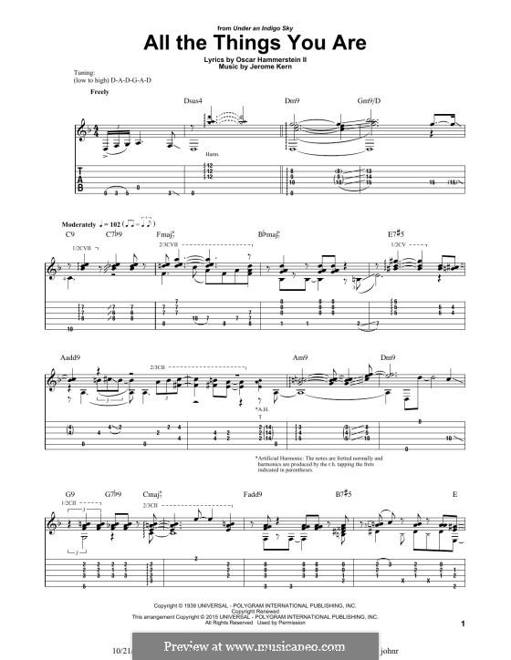 All the Things You are: Для гитары by Джером Керн
