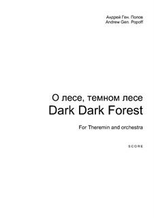 О лесе, тёмном лесе: О лесе, тёмном лесе by Андрей Попов