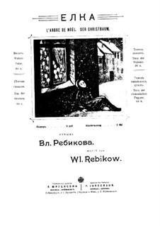 Ёлка, Op.21: Танец китайских кукол by Владимир Ребиков