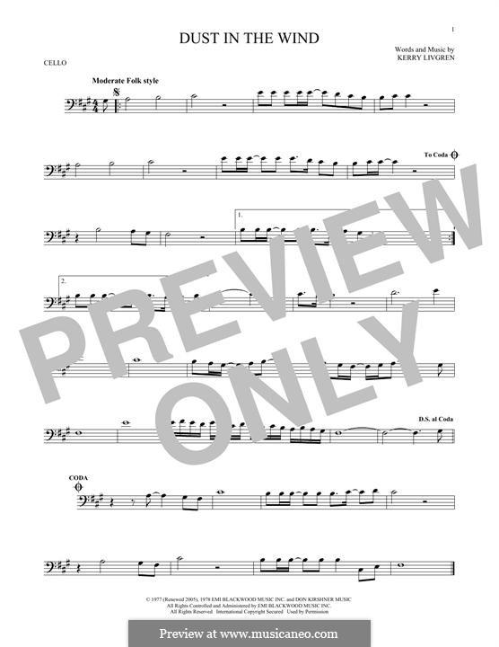 Dust in the Wind (Kansas): Для виолончели by Kerry Livgren