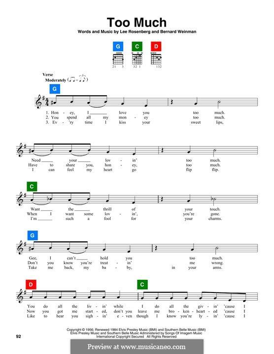Too Much (Elvis Presley): Текст, аккорды by Bernard Weinman, Lee Rosenberg