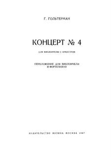 Концерт для виолончели c оркестром No.4 соль мажор, Op.65: Версия для виолончели и фортепиано by Георг Гольтерманн