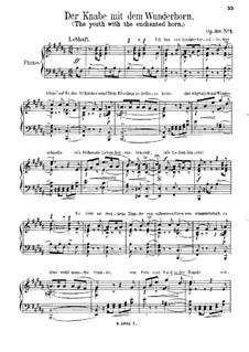 Три стихотворения, Op.30: No.1 Волшебный рог мальчика by Роберт Шуман