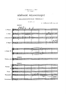 Меланхолическая серенада, TH 56 Op.26: Партитура by Петр Чайковский