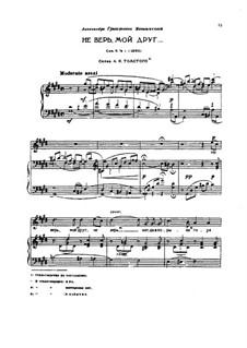 Шесть романсов, TH 93 Op.6: Сборник by Петр Чайковский
