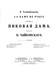 Вся опера: Переложение для фортепиано by Петр Чайковский