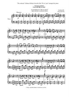 Чемоданчик (одесский фольклор) из кинофильма 'Мы из джаза': Переложение для фортепиано, Op.11 by folklore
