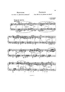 Фантазия на темы из увертюры 'Афинские развалины' Бетховена, S.389: Фантазия на темы из увертюры 'Афинские развалины' Бетховена by Франц Лист