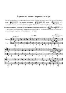 Двенадцать вариаций на тему 'Ah vous dirais-je, Maman', K.265/300e: Тема для валторны и фортепиано by Вольфганг Амадей Моцарт