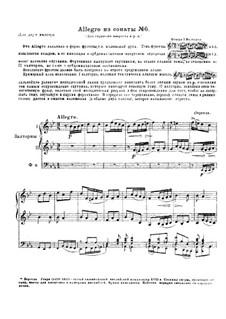Двенадцать трио-сонат: Соната No.6, Часть IV, для двух валторн и фортепиано, Z 795 by Генри Пёрсел