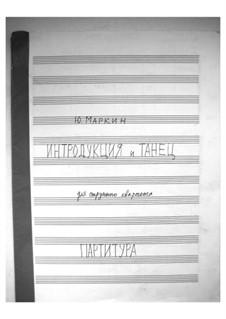 Интродукция и танец для струнного квартета: Интродукция и танец для струнного квартета by Юрий Маркин