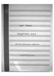 Концертная ария для струнного квартета: Концертная ария для струнного квартета by Юрий Маркин