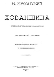 Фрагменты: Акты I, II для голосов и фортепиано by Модест Мусоргский