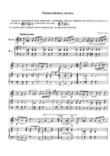 No.11 Сицилийская песенка: Для валторны и фортепиано by Роберт Шуман