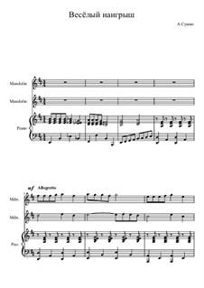 Весёлый наигрыш, Op.1 No.3: Весёлый наигрыш by Александр Сушко