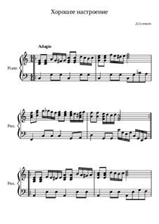 Хорошее настроение, Op.17: Хорошее настроение by Дмитрий Соловьёв