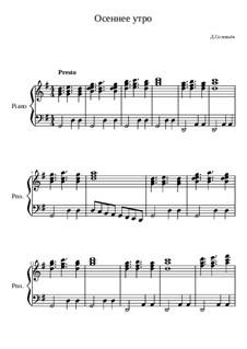 Осеннее утро, Op.20: Осеннее утро by Дмитрий Соловьёв