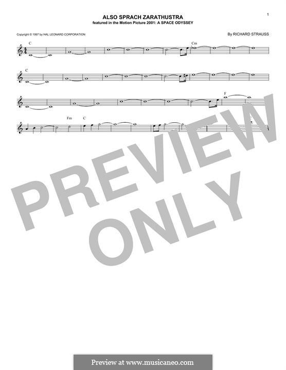 Also Sprach Zarathustra (Opening Theme): Мелодия by Рихард Штраус